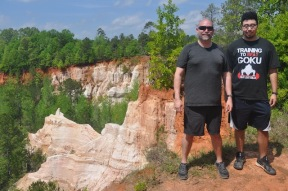 Providence Canyon Park - 33 of 128