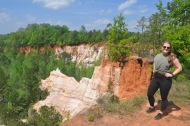 Providence Canyon Park - 36 of 128