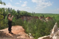 Providence Canyon Park - 41 of 128